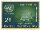 U.N.EMBLEM AND LOTUS 0352 Indian Post
