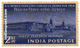 FOREST RESEARCH INSTITUTE 0353 Indian Post