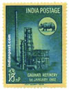 GAUHATI REFINERY 0449 Indian Post