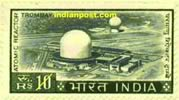 ATOMIC REACTOR TROMBAY 0520 Indian Post