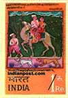 LOVERS ON A CAMEL (NASIRUDDIN) 0683 Indian Post
