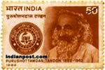 PURUSHOTTAM DAS TANDON 1068 Indian Post