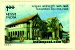 FERGUSSON COLLEGE, PUNE 1143 Indian Post
