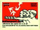 75TH ANNIVERSARY OF THE JALLIANWALA BAGH 1590 Indian Post