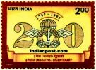 2 PARA (MARATHA) BICENTENARY 1731 Indian Post